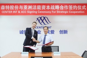 ACC and CENTER to Cooperate on 200MW Solar Pipeline in China
